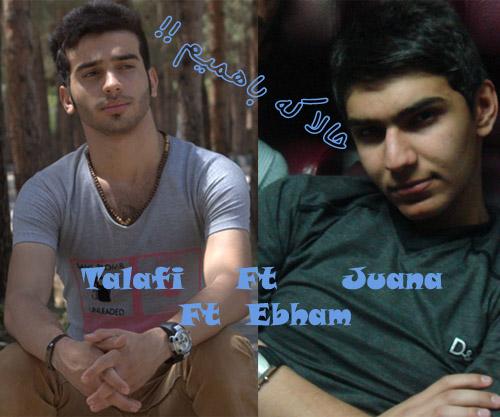 Talafi- Halake bahamim